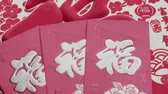 xangai : Chinese New year Red Envelopes,Packets or Hong bao(mandarin) ,blessing text meaning lucky and success