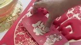 Chinese New year Red Envelopes,Packets or Hong bao(mandarin) ,blessing text meaning lucky and success