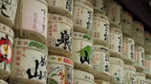 сакэ : Barrels of Sake at Japanese shrine in Tokyo