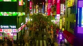 expozice : Busy street at South SHINJUKU at night 4K wide shot Dostupné videozáznamy