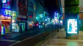 otomobil : Night time lapse at Kichijoji north side middle shot Stok Video