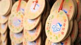 desejos : Votive tablets at Oomiya hachiman shrine in Tokyo Stock Footage