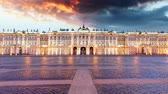 Time lapse of Saint Petersburg, Winter Palace, Hermitage - Russia