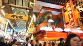 talharim : KYOTO, JAPAN - APRIL 29 : Kinryu ramen noodle restaurant with golden dragon billboard at night , Dotonbori street is the famous food street in Japan on April 30, 2017 in Osaka, Japan Vídeos