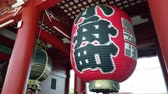 TOKYO, JAPAN - MAY 10 : Giant sacred red lantern or Chochin at Sensoji temple (Asakusa temple) the famous and oldest temple in Tokyo on May 10, 2019 in Tokyo, Japan