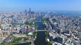Aerial view of kaohsiung city and love river, taiwan.