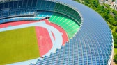 Aerial View of Kaohsiung National Stadium (World Games Stadium). solar panel on the roof