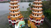 tygrys : Aerial view lotus pond and Dragon and Tiger Pagoda, Kaohsiung, Taiwan. Asia. Wideo