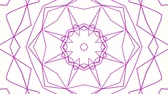 калейдоскоп : purple kaleidoscope pattern on white background. abstract looped. 3d rendering