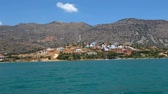 maravilha : Sea voyage along the shores of Greece