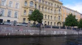 Saint-Petersburg. Rivers, canals and bridges from the boat