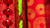 lamparas : Motion blur. Red lantern decoration for Chinese New Year with dark background.
