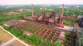 leftover : GERMANY AERIAL, Landschaftspark Duisburg. Great to leave the factory with a birds eye Stock Footage