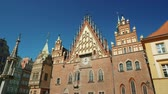 ilginç : The building of the ancient city hall in Wroclaw, Poland