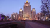 russian federation : Ministry of Foreign Affairs of the Russian Federation, Smolenskaya Square, Moscow, Russia
