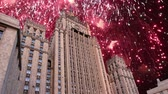 politics : Ministry of Foreign Affairs of the Russian Federation and fireworks, Moscow, Russia