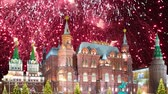 new capital : Fireworks over the State Historical Museum (inscription in Russian), near the Kremlin in Moscow, Russia Stock Footage