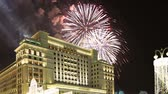district : Fireworks over the Four Seasons Hotel. Moscow. Russia (with zoom)