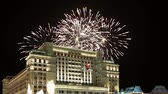 new capital : Fireworks over the Four Seasons Hotel. Moscow. Russia (with zoom)
