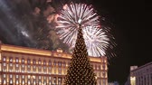 mimari : Fireworks over the Lubyanskaya (Lubyanka) Square in the evening, Moscow, Russia (with zoom) Stok Video