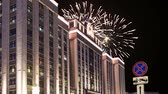 russian city : Fireworks over the Building of The State Duma of the Federal Assembly of the Russian Federation, Moscow, Russia (with zoom)