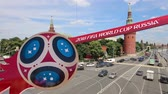 powitanie : Official symbols of the 2018 FIFA World Cup in Russia (against the background of Moscow landmarks) Wideo