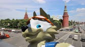 bem vindo : Official symbols of the 2018 FIFA World Cup in Russia (against the background of Moscow landmarks) Stock Footage