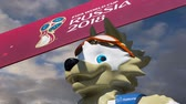 yakınlaştırma : Official symbols of the 2018 FIFA World Cup in Russia (against the sky with clouds) Stok Video