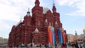 kareler : State Historical Museum (Victory Day decoration). Red Square, Moscow, Russia Stok Video