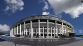 Олимпийские игры : Moscow big sports arena (Stadium) Luzhniki Olympic Complex - Stadium for the 2018 FIFA World Cup in Russia