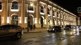 russian : The Old Merchant Court in Moscow, Russia (at night) - located near the famous Red Square about few hundred metres