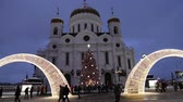 sauveur : Christmas (New Year holidays) decoration in Moscow (at night), Russia -