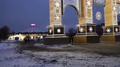 цирк : Christmas (New Year Holidays) decoration in Moscow (at night), Russia-- near the Big Moscow Circus on Vernadskogo Prospekt. Стоковые видеозаписи