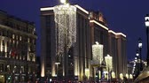 ズーム : Christmas (New Year holidays) decoration in Moscow (at night), Russia-- Manege Square near the Kremlin