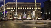 decorado : Christmas (New Year holidays) decoration in Moscow (at night), Russia. Lubyanskaya (Lubyanka) Square