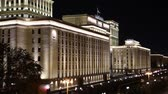 russian : The Ministry of Defense of the Russian Federation (Minoboron), at night-- is the governing body of the Russian Armed Forces. Moscow, Russia