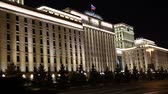 osvětlené : The Ministry of Defense of the Russian Federation (Minoboron), at night-- is the governing body of the Russian Armed Forces. Moscow, Russia