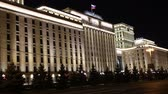 russian federation : The Ministry of Defense of the Russian Federation (Minoboron), at night-- is the governing body of the Russian Armed Forces. Moscow, Russia