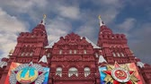 medaille : Historical Museum, Red Square, Moscow, Russia Stockvideo