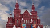 medaile : Historical Museum, Red Square, Moscow, Russia Dostupné videozáznamy