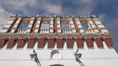 eclecticism : Kutafya Tower against the sky. Inside of Moscow Kremlin, Russia (day) Stock Footage
