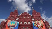 nagroda : Historical museum (Victory Day decoration) against the sky, Red Square, Moscow, Russia