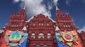 medaile : Historical museum (Victory Day decoration) against the sky, Red Square, Moscow, Russia