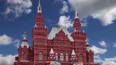 медаль : Historical museum (Victory Day decoration) against the sky, Red Square, Moscow, Russia