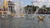 szovjet : Fountain Friendship of Nations (1951-54, The project of the fountain by architects K. Topuridze and G. Konstantinovsky) - VDNKH (All-Russia Exhibition Center), Moscow, Russia