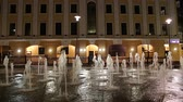 desague : Fountains on the Bolotnaya Embankment (at night), Moscow city historic center, popular landmark. Russia