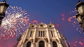 Иисус : Fireworks over the Christ the Savior Cathedral, Moscow, Russia. Стоковые видеозаписи