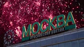 kolej : Fireworks over the inscription Moscow, Yaroslavsky railway station (inscription in Russian) against the sky. Moscow, Russia Wideo