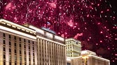 防衛 : Fireworks over the Main Building of the Ministry of Defense of the Russian Federation (Minoboron) - is the governing body of the Russian Armed Forces. Moscow, Russia