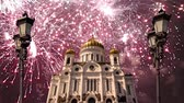 centro da cidade : Fireworks over the Christ the Savior Cathedral, Moscow, Russia Vídeos